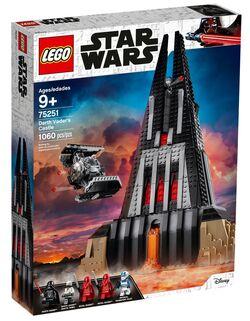 75251 Darth Vader's Castle Box