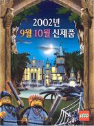 2002 9-10 1p