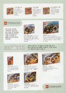 2001년 10월 신제품 레고® 카탈로그 - 페이지 4