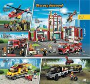 Κατάλογος προϊόντων LEGO® για το 2018 (πρώτο εξάμηνο) - Σελίδα 063