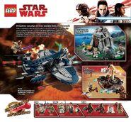 Κατάλογος προϊόντων LEGO® για το 2018 (πρώτο εξάμηνο) - Σελίδα 098