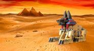 7326 Le réveil du Sphinx