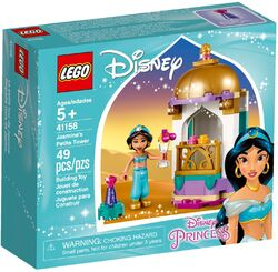 41158 Jasmine's Petite Tower Box
