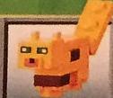 Lego minecraft ocelote