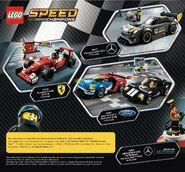 Κατάλογος προϊόντων LEGO® για το 2018 (πρώτο εξάμηνο) - Σελίδα 080