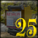 HP57 Trophée 34