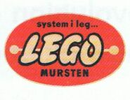 Lego Logo 1955 2