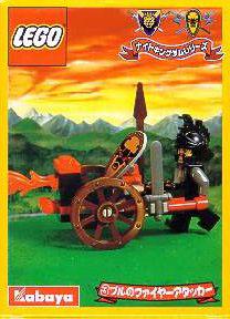 1288 Fire Cart
