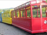 Hill Train