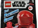 912059 Elite Praetorian Guard