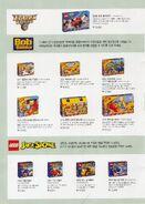2001년 10월 신제품 레고® 카탈로그 - 페이지 2