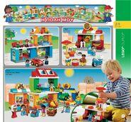Κατάλογος προϊόντων LEGO® για το 2018 (πρώτο εξάμηνο) - Σελίδα 017