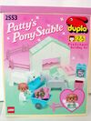 2553-Patty's Pony Stable