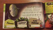 UFO Advertising 7