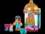 41158 La petite tour de Jasmine
