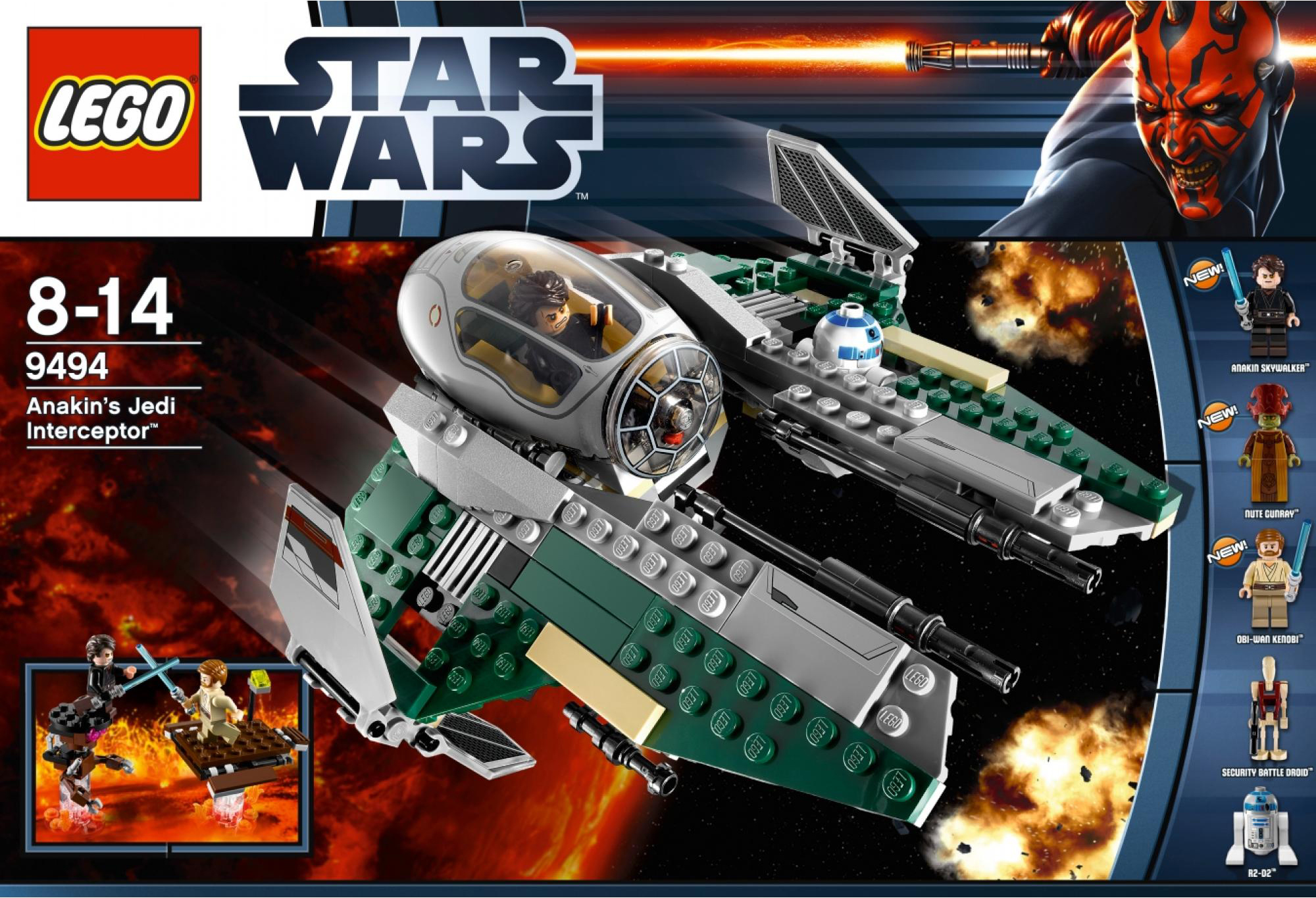 Image 9494 brickipedia fandom powered by wikia - Lego star wars vaisseau anakin ...