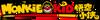 00 MonkieKid logo