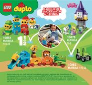 Κατάλογος προϊόντων LEGO® για το 2018 (πρώτο εξάμηνο) - Σελίδα 004