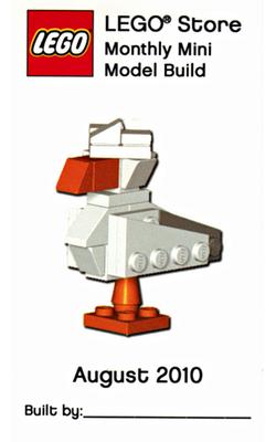 MMMB027 Seagull