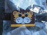 3965 Lion Brick Key Chain
