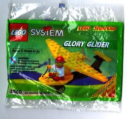 1560 Glory Glider