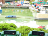 Remote Control Boats (Windsor)