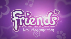 FriendsTVlogo