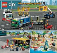 Κατάλογος προϊόντων LEGO® για το 2018 (πρώτο εξάμηνο) - Σελίδα 068