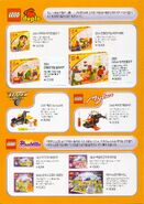 2001년 4월 신제품 레고® 카탈로그 - 페이지 2
