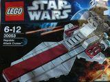 Venator Class Republic Attack Cruiser 30053