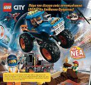 Κατάλογος προϊόντων LEGO® για το 2018 (πρώτο εξάμηνο) - Σελίδα 064