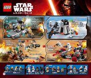 2016年のレゴ製品カタログ (後半)-056