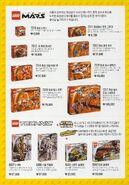 2001년 2월 신제품 레고® 카탈로그 - 페이지 3
