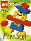 FreeStyle Cat