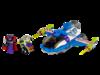 7593 Le vaisseau spatial de Buzz