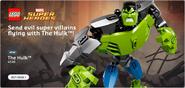Hulk banner