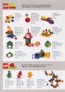 2001년 7월 신제품 레고® 카탈로그 - 페이지 2