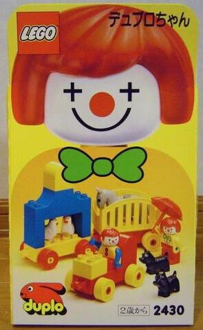 File:2430 Clown Parade.jpg