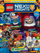 LEGO Nexo Knights 5