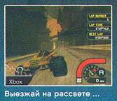 Racers cc russian screenshot 2