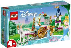 41159 Cinderella's Carriage Ride Box