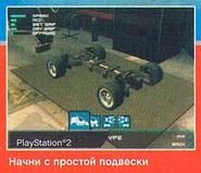 Racers cc russian screenshot 5