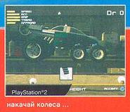 Racers cc russian screenshot 6