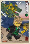 The LEGO Ninjago Movie Poster Lloyd dessin