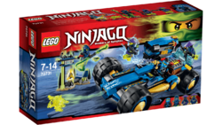 LEGO 70731 box1 in 1488