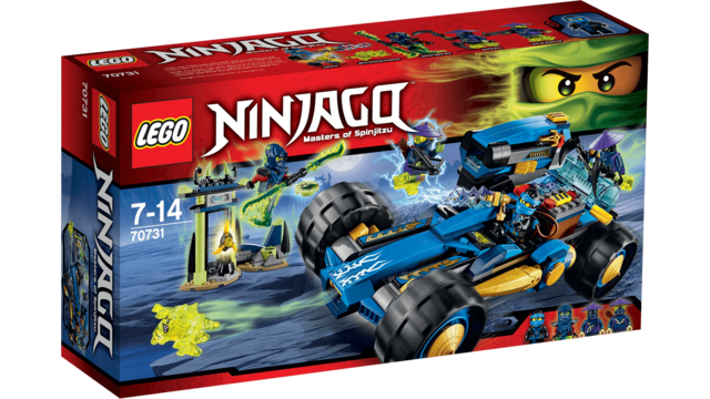 File:LEGO 70731 box1 in 1488.png