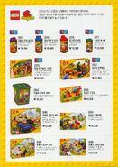 2001년 2월 신제품 레고® 카탈로그 - 페이지 2