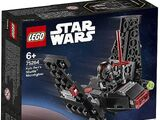 75264 Kylo Ren's Shuttle Microfighter