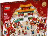 80105 Temple Fair