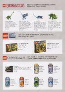 2001년 7월 신제품 레고® 카탈로그 - 페이지 4